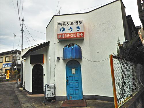 武州長瀬・喫茶と散策12