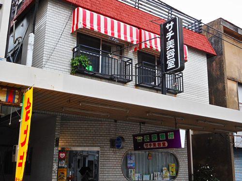 武州長瀬散策4