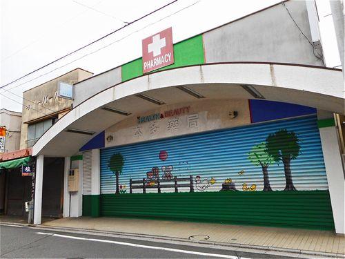武州長瀬散策7