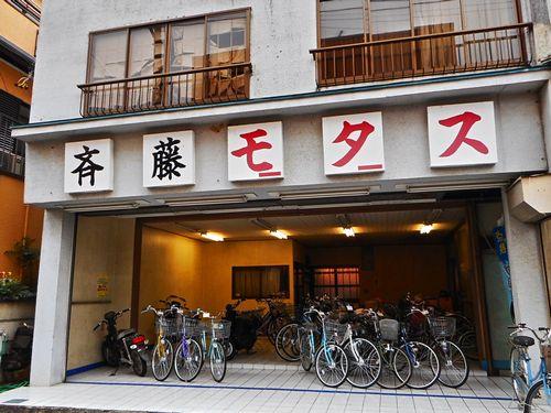 武州長瀬散策9