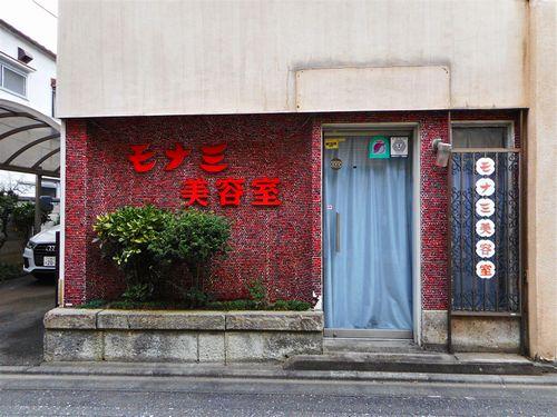武州長瀬散策10