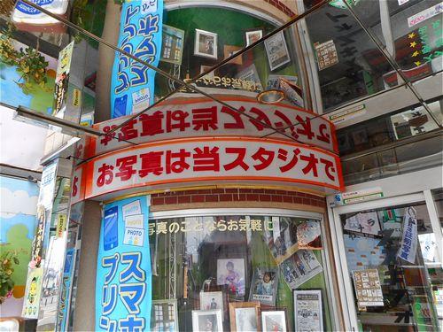 武州長瀬・喫茶と散策7