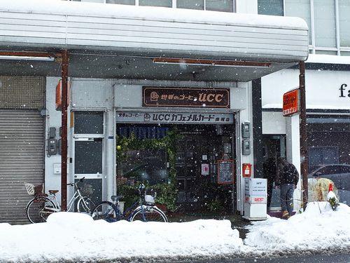 UCCカフェメルカード 彦根店2
