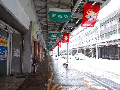 彦根銀座商店街6