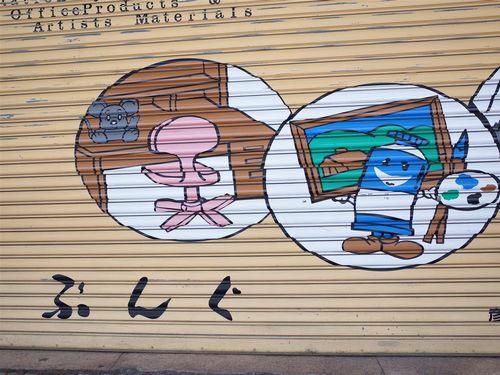 彦根銀座商店街7