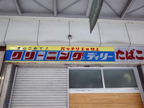 彦根銀座商店街11