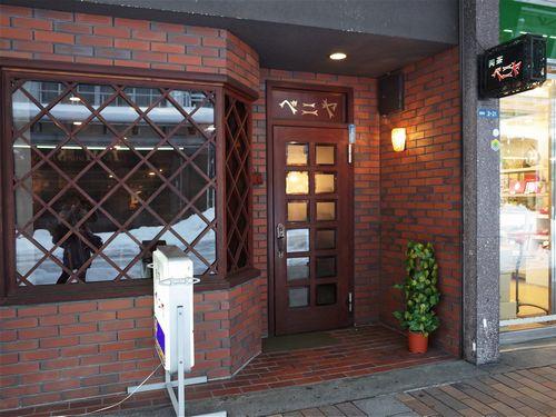 彦根・紅屋1