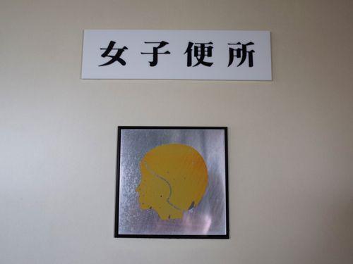 木更津・レストランいわさき18