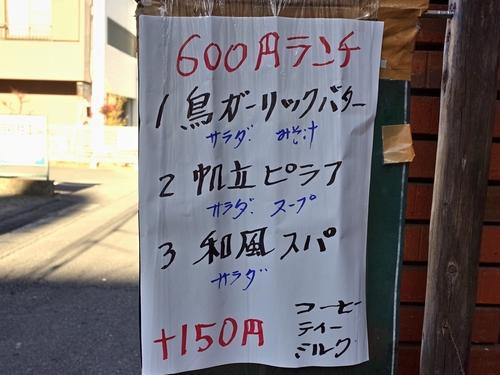 小山・美飲豆7
