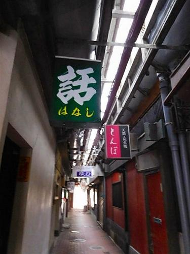門司港・栄町銀天街16