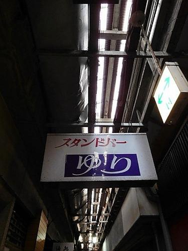 門司港・栄町銀天街15