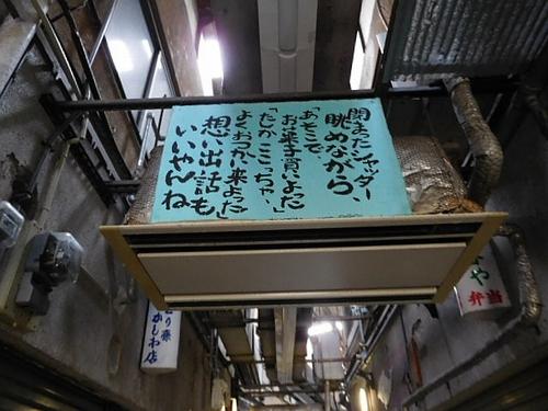 門司港・中央市場3