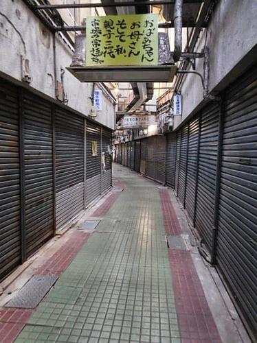 門司港・中央市場2