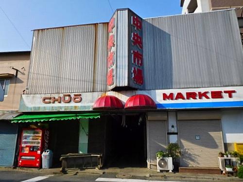 門司港・中央市場7
