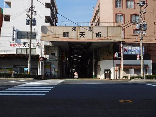 門司港・栄町銀天街6