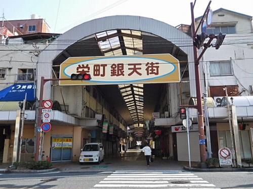 門司港・栄町銀天街1