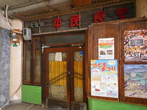 門司港・栄町銀天街2