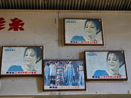 門司港・栄町銀天街3