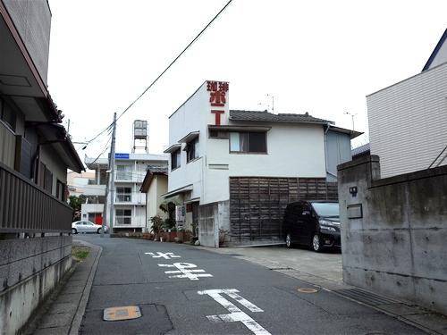 日立・純喫茶ポニー1