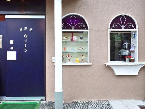 日立・純喫茶ウイーン1