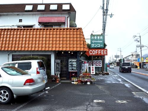 甲西・喫茶サンコー1