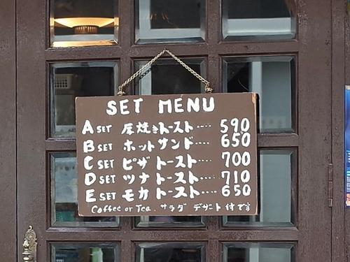 江古田・モカ2