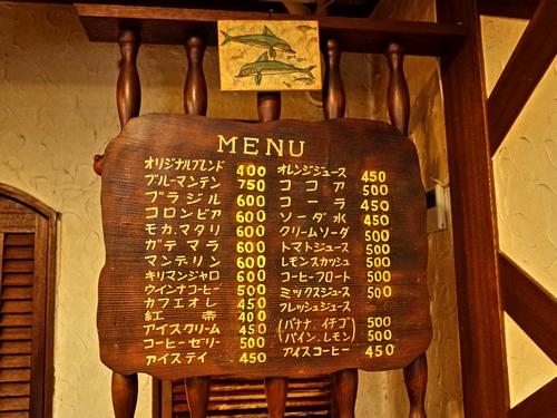 宇佐美・珈琲の店サン8