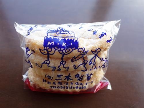 熱海・三木製菓2