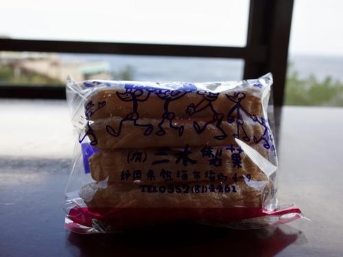 熱海・三木製菓1