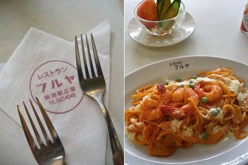 熱海・レストラン フルヤ11