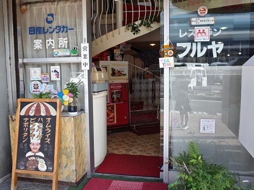 熱海・レストラン フルヤ3