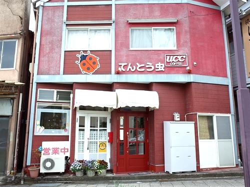 東武日光・てんとう虫1