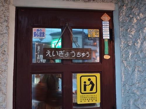 壬生・珈瑠團(カルダン)3
