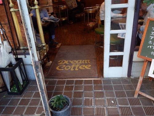 池袋・ドリームコーヒー3