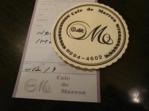 鶴ヶ丘・マロン9