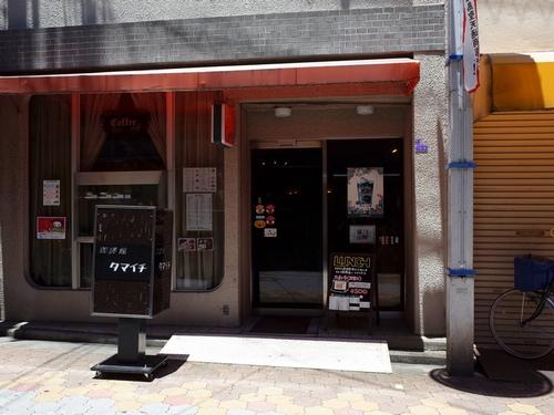 福島・玉一総本店4