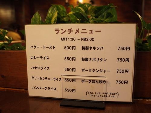 錦糸町・ロジェ7