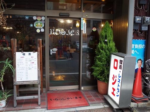 錦糸町・ロジェ1