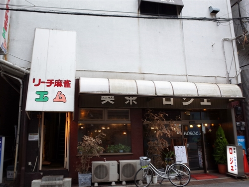 錦糸町・ロジェ10