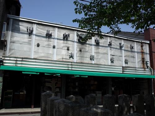 奈良の郡山散策5