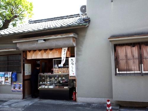 奈良の郡山散策9