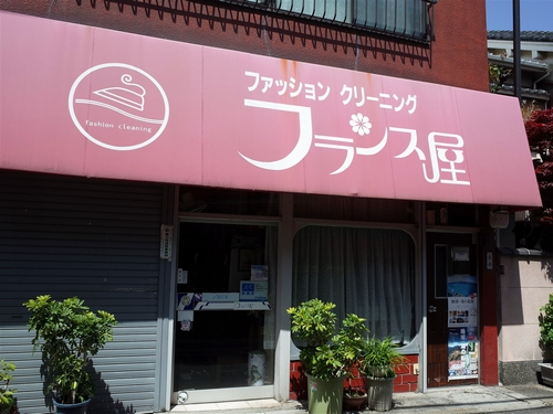 奈良の郡山散策11