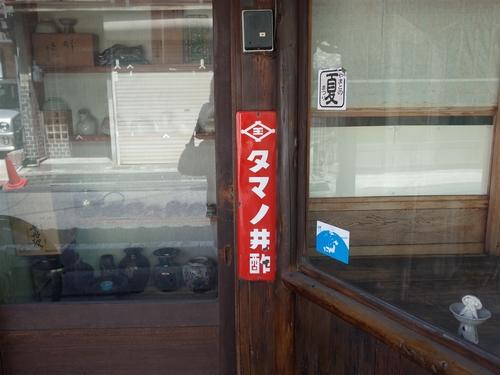 奈良の郡山散策12