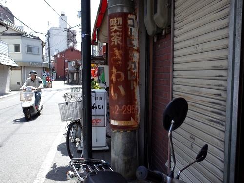 奈良の郡山散策21
