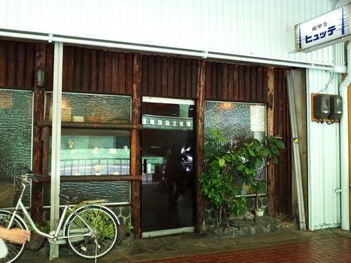 大和八木・純喫茶ヒュッテ1