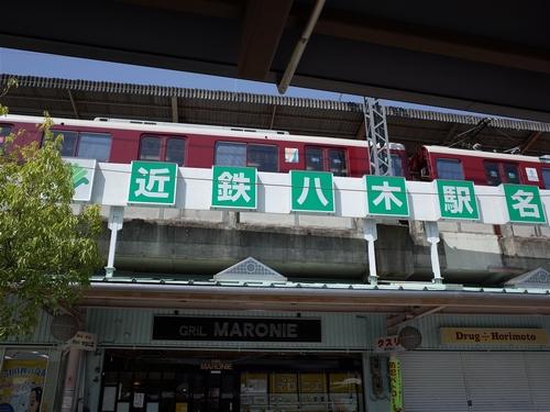 大和八木・近鉄八木駅名店街10
