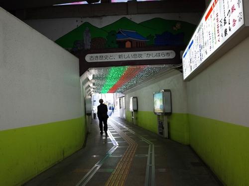 大和八木・近鉄八木駅名店街9