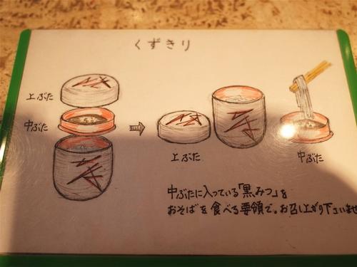 入谷・喫茶室岡埜13