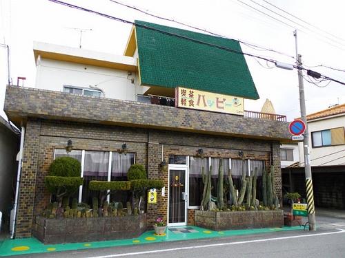 田井ノ瀬・ハッピー8