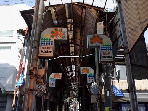 大和高田・天神橋西商店街8